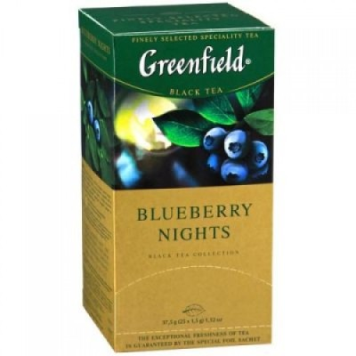 BLUEBERRY NIGHTS